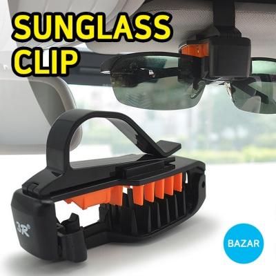 BAZAR 선바이저 장착형 선글라스 보관 클립 (차량용)