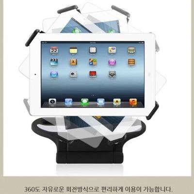 태블릿용품시리즈 Stand 360 태블릿 회전 거치대