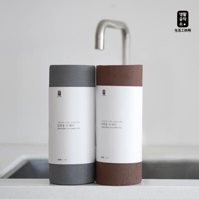 [생활공작소] 일회용 수세미 60매x2개(그레이/브라운)