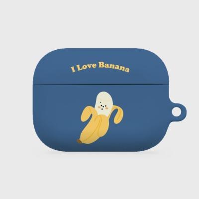 sweet banana 에어팟프로 하드케이스