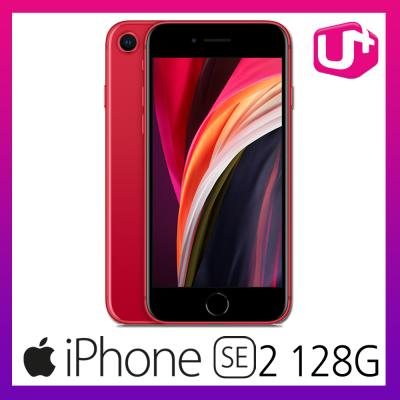 [LGT공시지원/번호이동] 아이폰SE2 128GB [제휴혜택]
