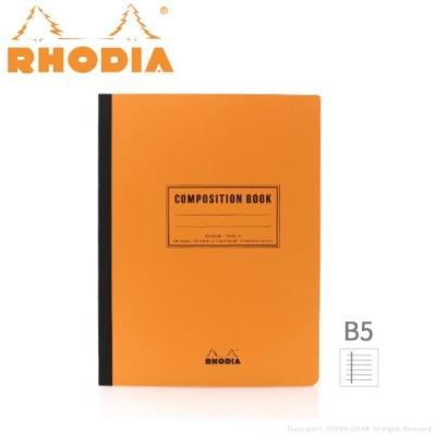 로디아 컴포지션 노트북 B5 오렌지 줄지
