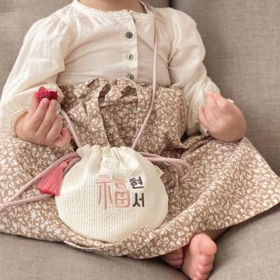 케이블랑 동글동글 복주머니 (2colors) 용돈주머니