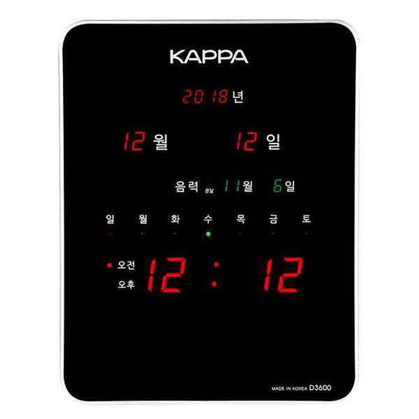 디지털 벽시계 SKD3600  전자벽시계 CH1383251