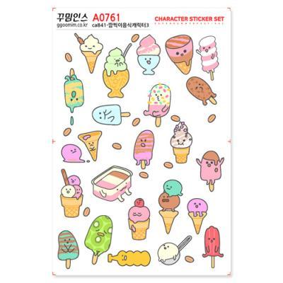 A0761-꾸밈인스스티커_깜찍이음식캐릭터3