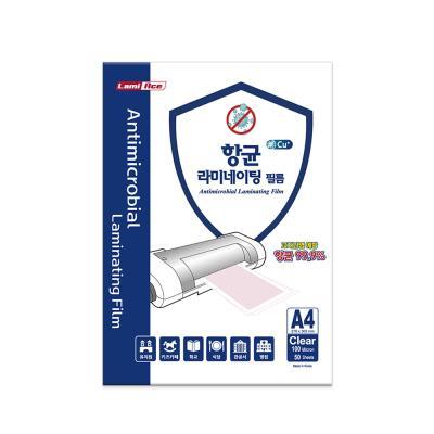 라미에이스 항균 라미네이팅필름 100MIC A4(50매)