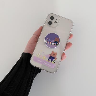 [스마트톡] purple flower bed