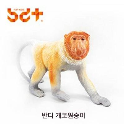 반디 개코원숭이 1P 모형장난감 장난감 어린이완구