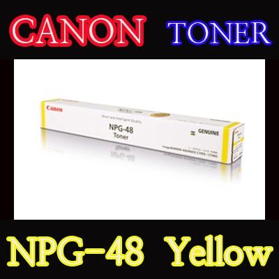 캐논(CANON) 토너 NPG-48 / Yellow / NPG48 / iR ADV C7055 / iR ADV C7065 / iR ADV C7260 / iR ADV C7270 / iRADVC7055 / iRADVC7065 / iRADVC7260 / iRADVC7270