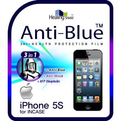 [힐링쉴드] 아이폰5S 인케이스 3in1 블루라이트차단 충격흡수필름 2매(HS140321)