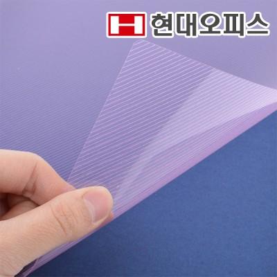 제본기 소모품 비닐커버 사선분홍색 [PP/0.5t/A4]