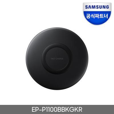 삼성전자 무선충전패드 2018 신형 EP-P1100B