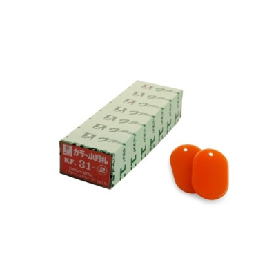 멀티플레이트(오렌지)  K0051B