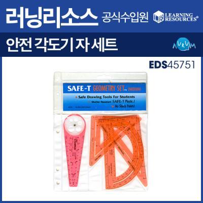 러닝리소스 안전각도기 자세트 SAFE-T(EDS45751)