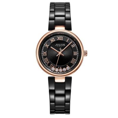 [쥴리어스공식] JA-1236 여성시계 메탈시계
