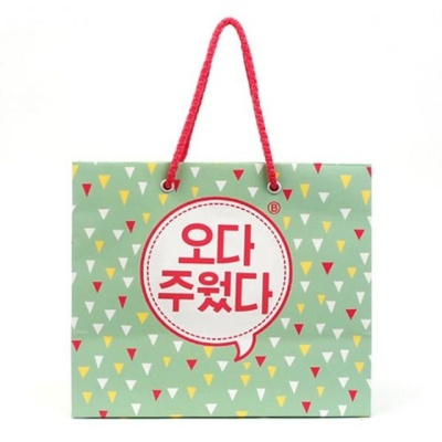 재밌는 쇼핑백 M 반8 재치 오다주웠다 축하 기념 선물
