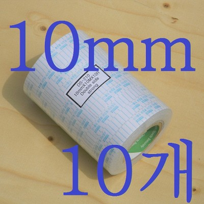 1팩 10개로 저렴하게-10mmx10M 스칼라 부직포 Strong 양면 테이프 HA464-2