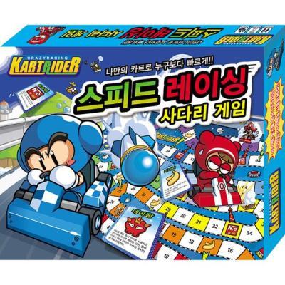 카트라이더 스피드레이싱 사다리게임 / 5세이상 2-4인