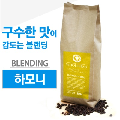 하모니 블랜딩 1kg 원두커피