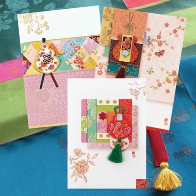 카드/축하카드/감사카드/연하장 만복 복주머니 카드 FT223 Set123 (3종 한세트)