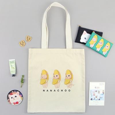 choo choo ECO bag