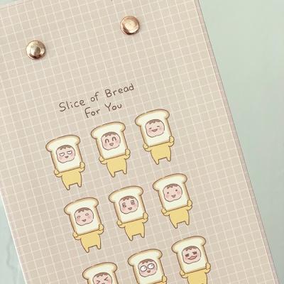 낢 메모지 클립보드 식빵