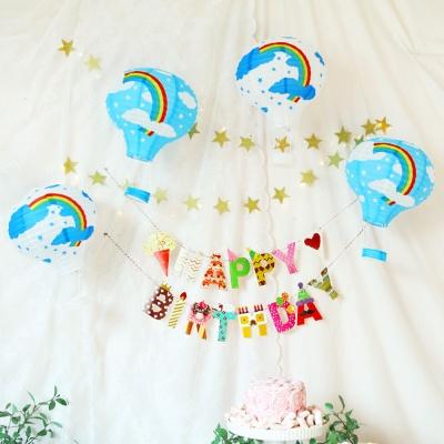 열기구 생일파티 장식세트(아이스크림)