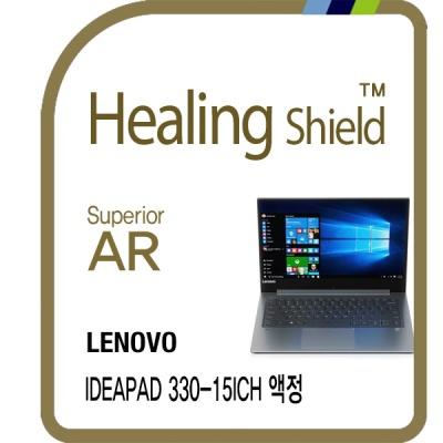 아이디어패드 330-15ICH 고화질 액정보호필름 1매