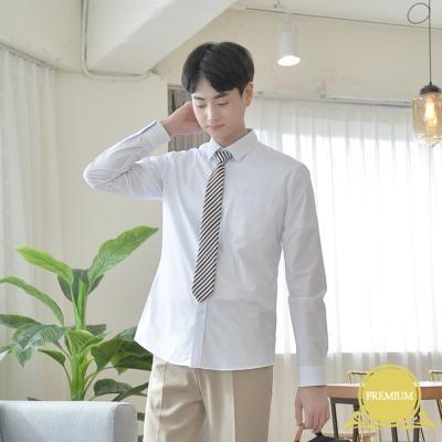 [빅사이즈]프리미엄 스판 남성 화이트 셔츠(밝은블루)