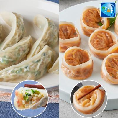 [아하식품] 전복만두 + 김치손만두 (총 4팩)