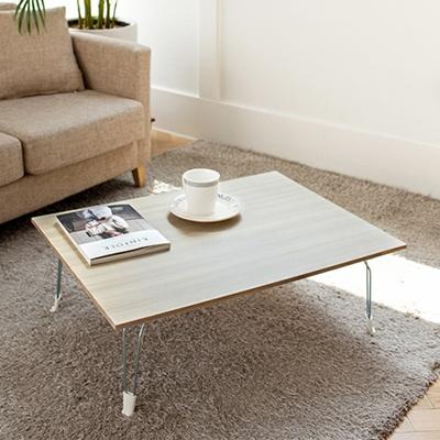 네츄럴 라인 (대) 다용도 테이블
