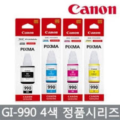 캐논 정품 잉크 GI 990 노랑색