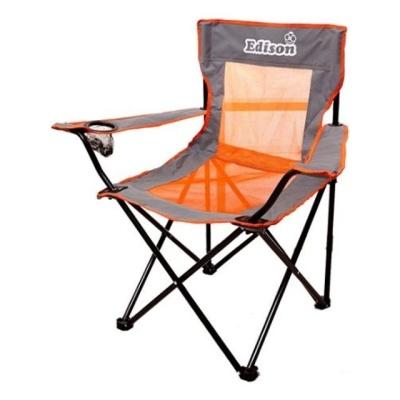 캠핑 낚시 등산 폴딩 등받이 좌식 간이 의자 대