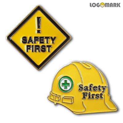 SAFETY FIRST 뺏지