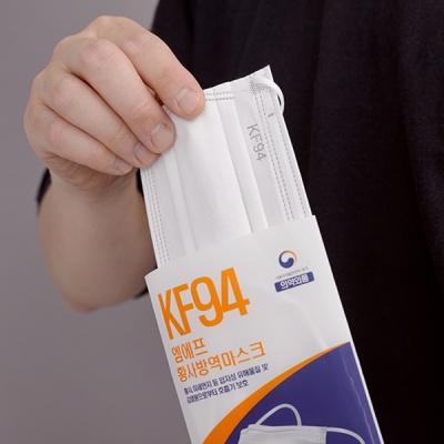 덴탈형 KF94 숨쉬기 편한 마스크 30매입