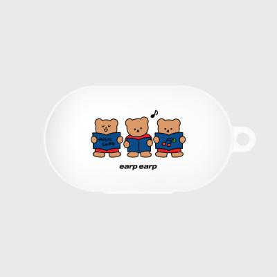 Music song bear-white(buds jelly case)