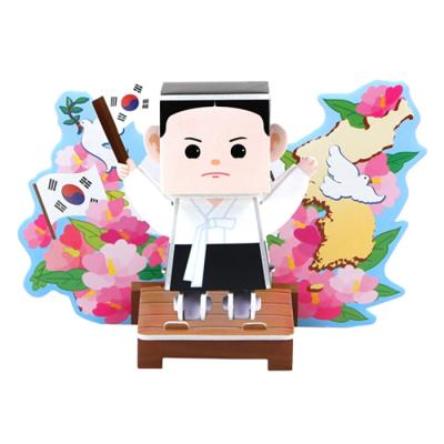 한국을 빛낸 역사 위인 입체퍼즐 - 유관순