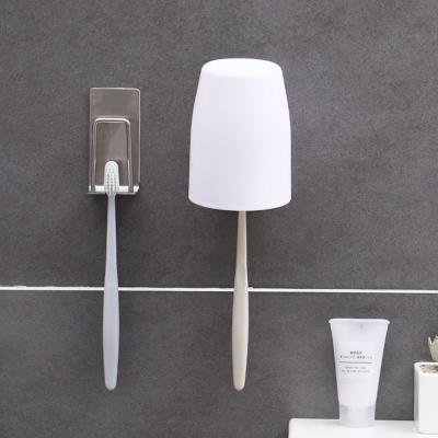 메탈 욕실 양치컵 칫솔 거치대 걸이 꽂이 홀더 통