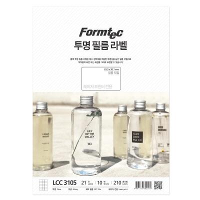 레이저 투명 라벨(LCC-3105)