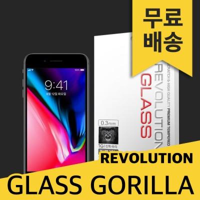 (1장) 레볼루션글라스 고릴라 0.3T강화유리 아이폰8