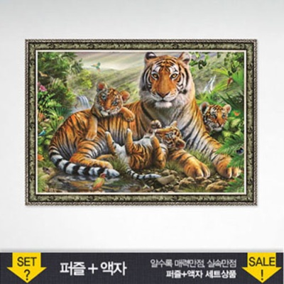 1000조각 직소퍼즐▶ 호랑이가족+앤틱카키액자HP1008s