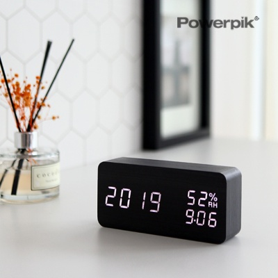 무소음 LED 스마트센서 탁상시계 알람시계