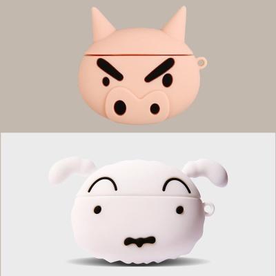 에어팟케이스/2/3/프로 돼지/흰둥이 스트랩 키링세트