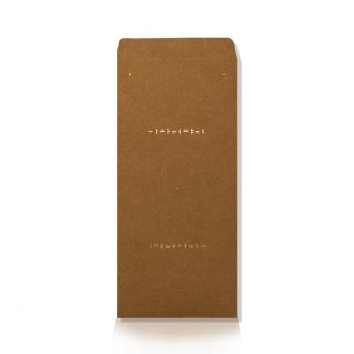 가하 모음C2 금펄 크라프트 세로형 우편봉투