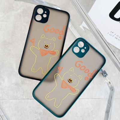 아이폰11 PRO SE2 8 XR 곰돌이패턴 카메라보호 케이스