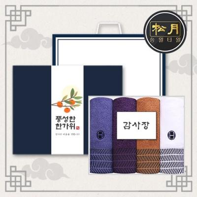 송월 추석선물세트 어로우 세면타월 4매세트
