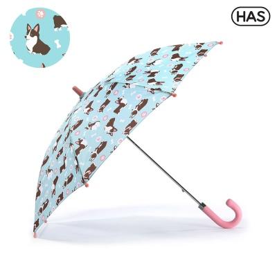 [HAS] 아동 우산_웰시코기 블루