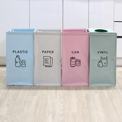 카사루 스마일 재활용 분리수거함 대용량 3단 4단