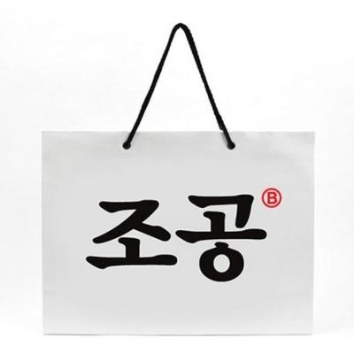 재밌는 쇼핑백 L 반8 조공 기념 감사 축하 종이가방