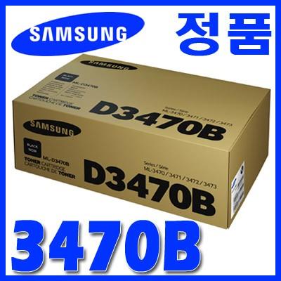 삼성 정품 ML-D3470B D3470 3470B 3470 MLD3470B ML3470B ML3470 ML-3471/3471DK/3471DKG/3472/3472NDK/3472NDKG